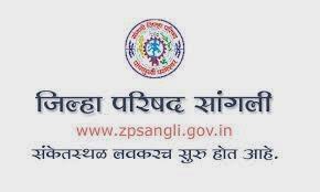Zila Parishad Sangli Recruitment for Block Coordinators & Project Asst Vacancies 2014