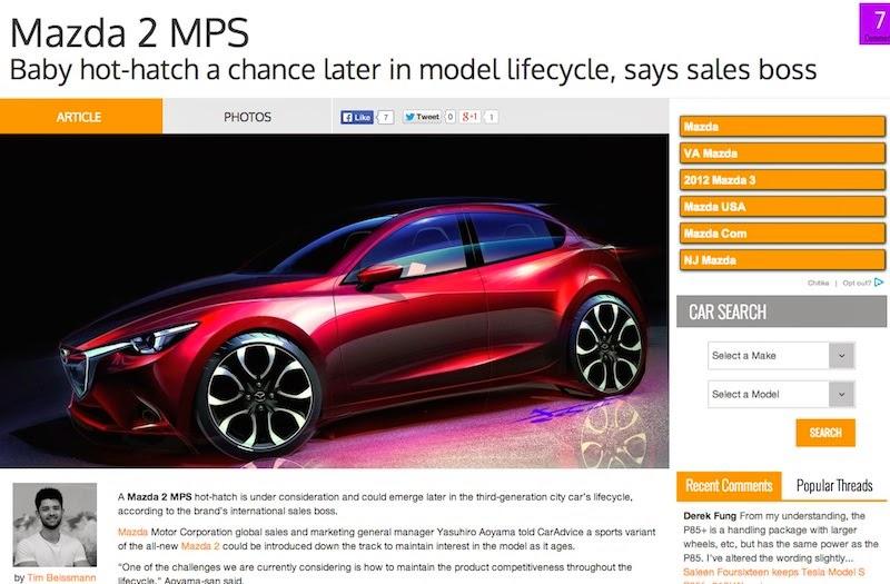 マツダが「デミオ」に高性能モデルの投入を計画?