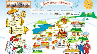 Купить зимнюю резину на москвич