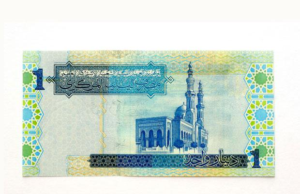one dinar note from Libya