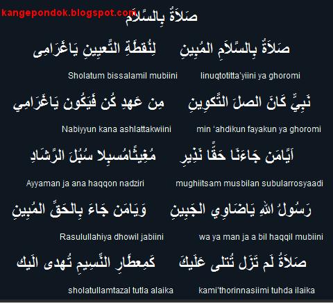 Lirik Lagu Habib Syech Shalatun Bissalam Terbaru