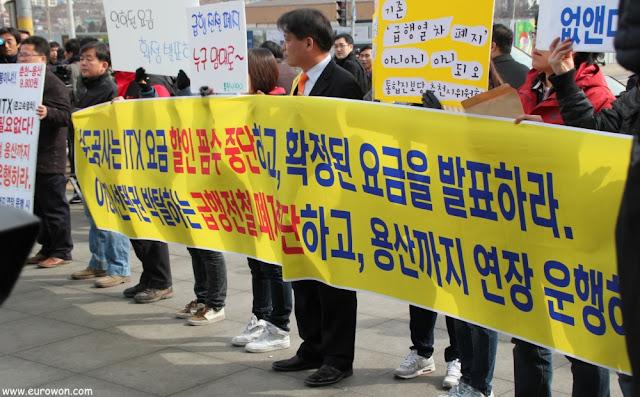 Protestantes por el alto precio del tren ITX a Chuncheon