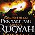 Ruqyah Hakiki