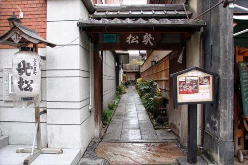 桂小五郎・幾松寓居跡(かつらこごろういくまつぐうきょあと)