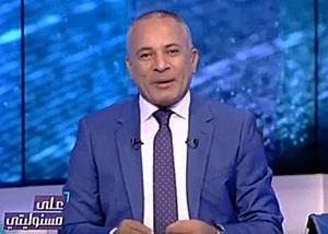 برنامج على مسئوليتى حلقة الإثنين 16-10-2017 مع أحمد موسى و أعضاء حملة علشان تبنيها (الحلقة الكاملة