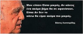 Κάτω τα βρωμόχερά σας από την Κύπρο!