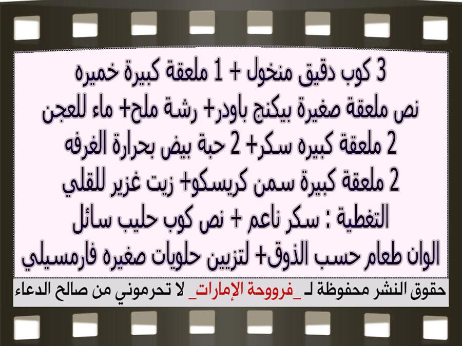 http://2.bp.blogspot.com/-xGH5pF_WIT4/VYWL9MGbJjI/AAAAAAAAP2o/QGt_tGAzr4w/s1600/3.jpg