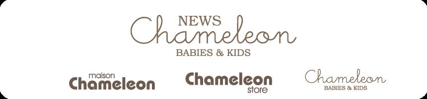 News Chamelen Babies & Kids