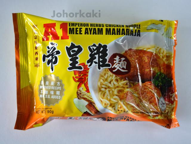 A1-Emperor-Herbs-Chicken-Noodles