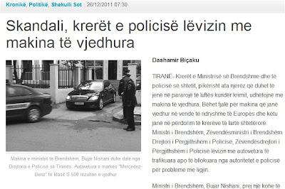 Σκάνδαλο: Ο αρχηγός της Αλβανικής Αστυνομίας κινείται με κλεμμένο αυτοκίνητο