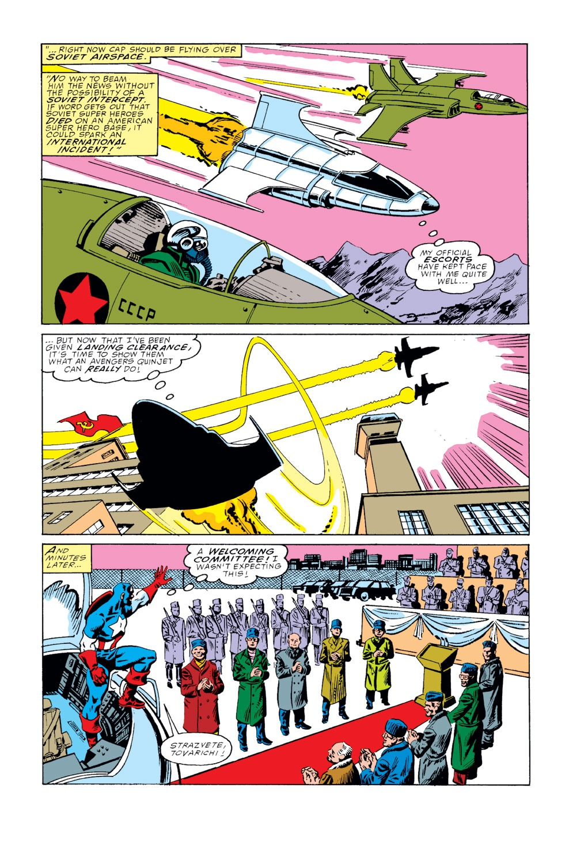 Captain America (1968) Issue #353 #285 - English 4