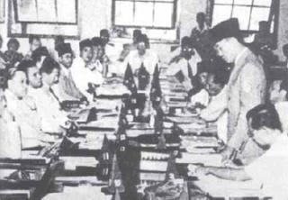 Sidang PPKI 18 Agustus 1945