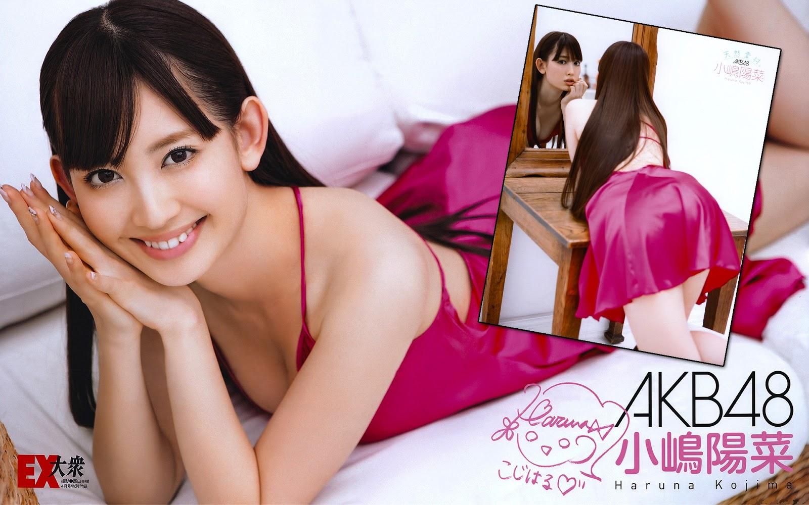 http://2.bp.blogspot.com/-xHR1BKR7eJs/UTGbz-FFuVI/AAAAAAAAe6s/fziYqKErWrc/s1600/AKB48-Kojima-Haruna-%E5%B0%8F%E5%B6%8B%E9%99%BD%E8%8F%9C-Wallpaper-HD-2.jpg