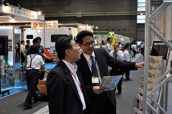 第4回 「地域防災防犯展」大阪