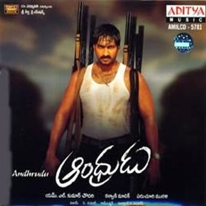 Andhrudu (2005) Telugu Mp3 Free Download