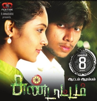 Watch Sundattam (2013) Tamil Movie Online