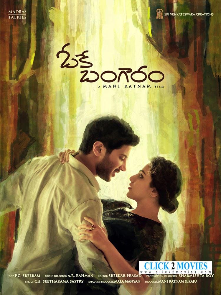 OK Bangaram Movie New Posters