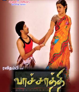Watch Vachathi (2012) Tamil Movie Online
