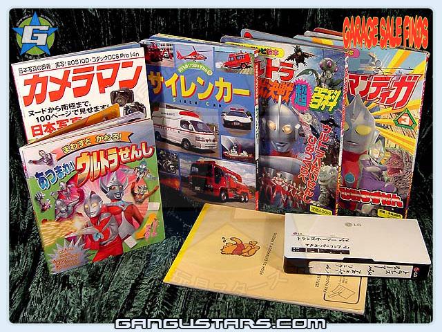 Bandai, power rangers, sentai, Ultraman, 戦隊シリーズ, ダグオン, ウルトラマン, おもちゃ, Daguon, Brave Series
