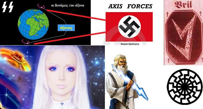 Τώρα εξηγούνται ολα καθώς και ο ρόλος αυτών των βρωμερών εβραϊκών ανθρωποειδών κομμουνιστών!