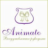Animato - воодушевлённое рукоделие
