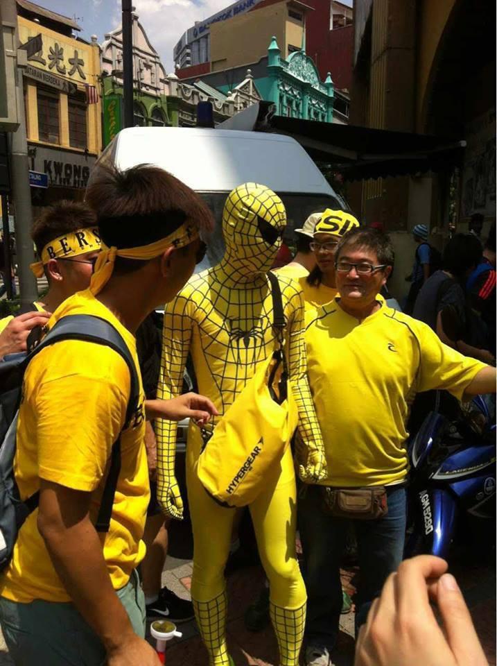 superman-kuning-di-bersih-40