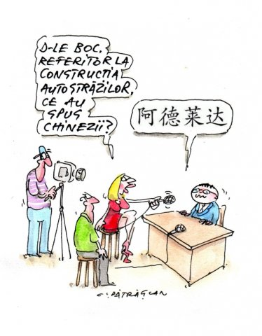 phoca thumb l 64ba Caricaturi de caricaturi. By Costel Patrascan