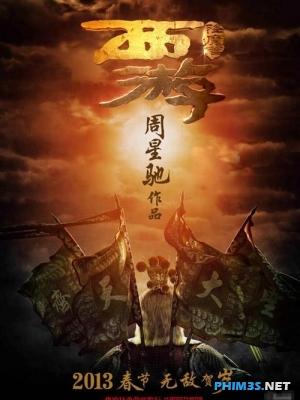 Phim Tây Du Ký 2013 - Mối Tình Ngoại Truyện