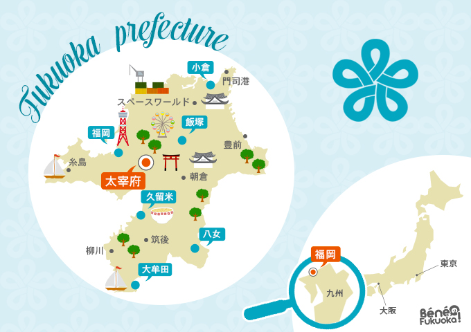福岡の地図 - 太宰府