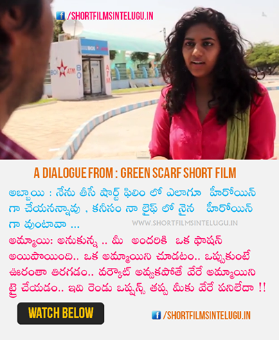 REVIEW OF SHORT FILM: GREEN SCARF By SHANTI