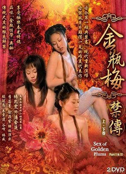 Sex Of Golden Plums 2008 [No Subs]