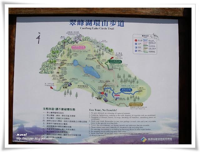 宜蘭太平山國家森林遊樂區-翠峰湖環山步道