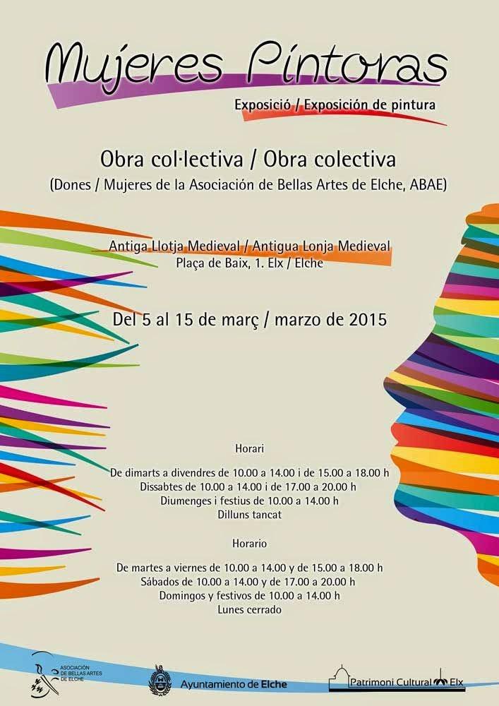 Mujeres Pintoras. Exposición