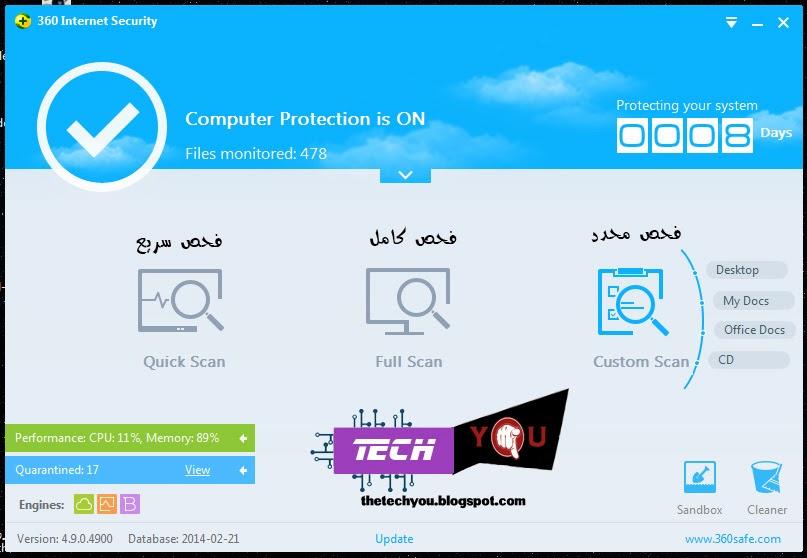 Free Internet Security الفايروسات,بوابة 2013 111.jpg
