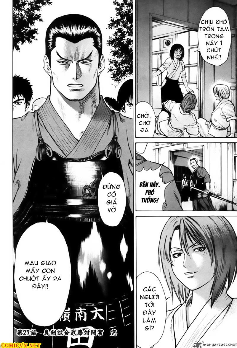 Karate Shoukoushi Kohinata Minoru chap 27 Trang 18