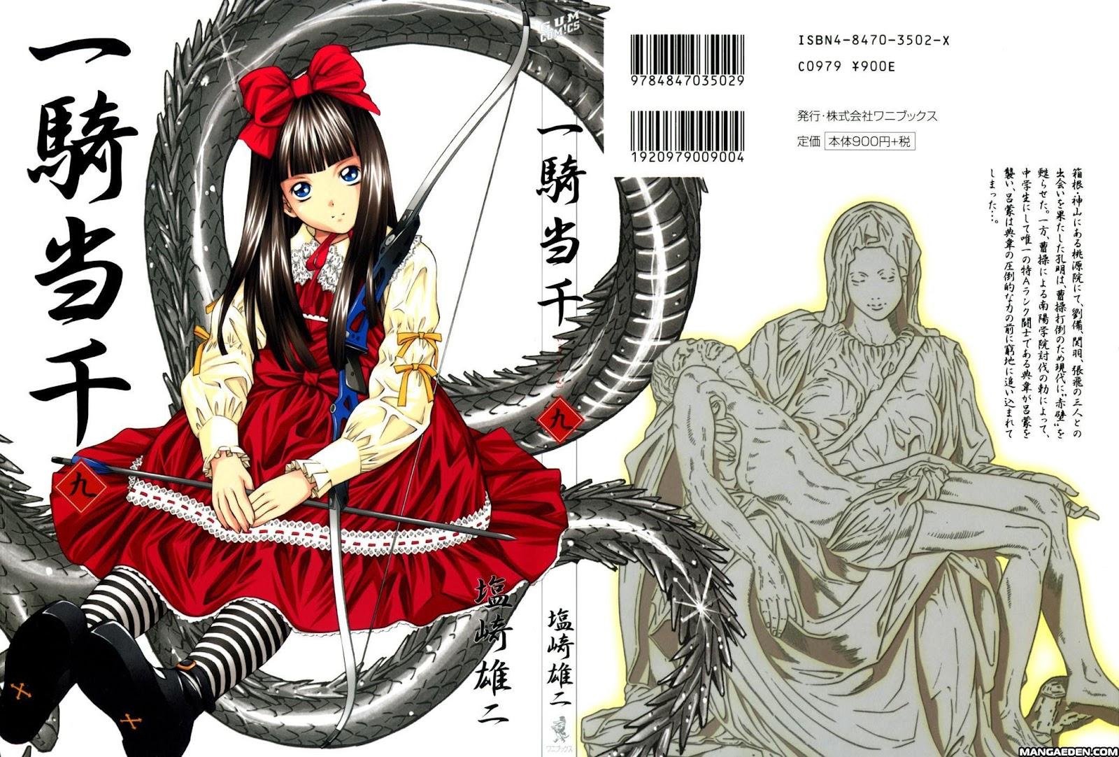 Ikkitousen ikki tousen-battle vixensn                    59 page 1 at www.Mangago.me