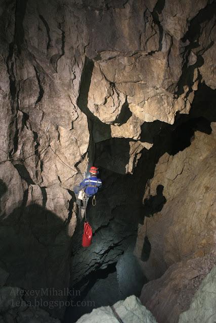 Фото в пещере