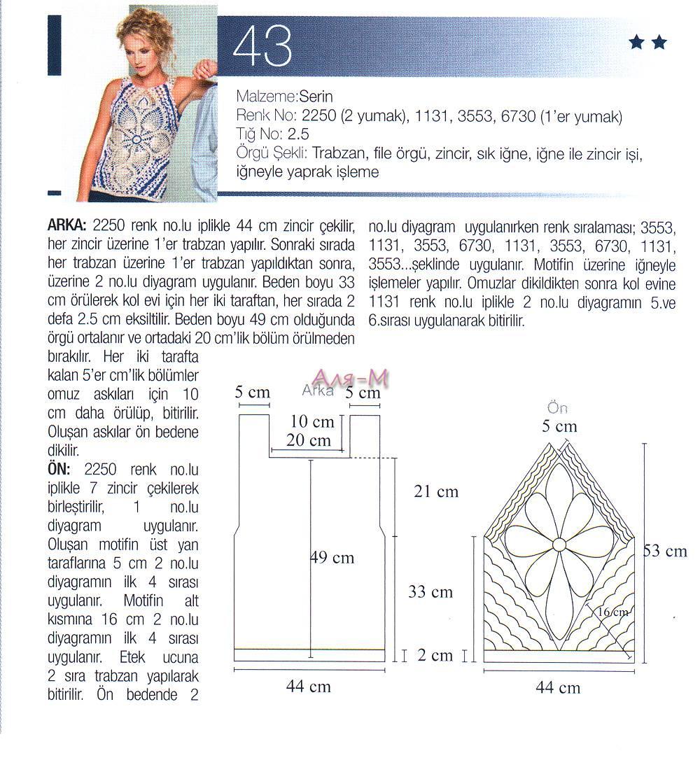 %C5%9Femal%C4%B1+anlat%C4%B1ml%C4%B1+yazl%C4%B1k+bluz+(1) Şemalı Yazlık Bayan Örgü Modelleri