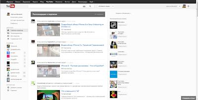 Возвращаем старый интерфейс YouTube