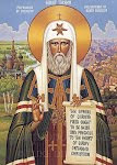 Saint Tikhon of Moscow, Enlightener of America, Pray for Us