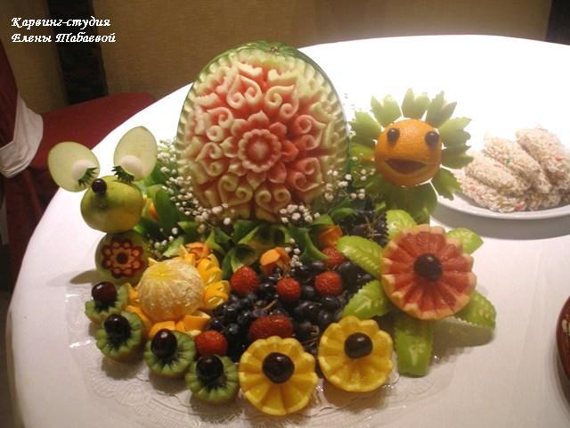 фруктовый карвинг оформление стола южно-сахалинск