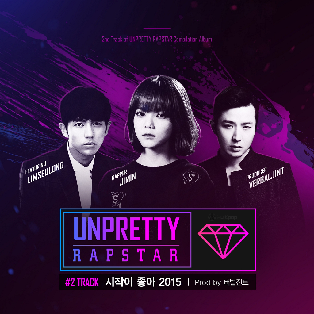 [Single] Jimin, Lim Seulong – Unpretty Rapstar Track 2