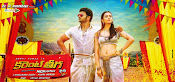 Current Theega movie wallpapers-thumbnail-1