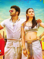 Current Theega movie wallpapers hq posters-cover-photo