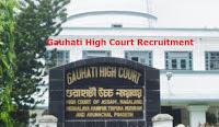 Gauhati High Court Recruitment