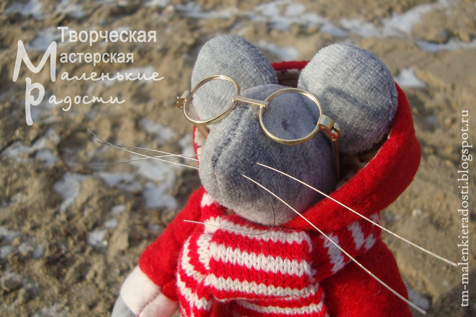 Крыс новогодний