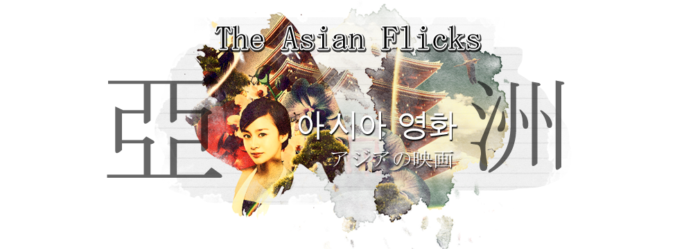 The Asian Flicks