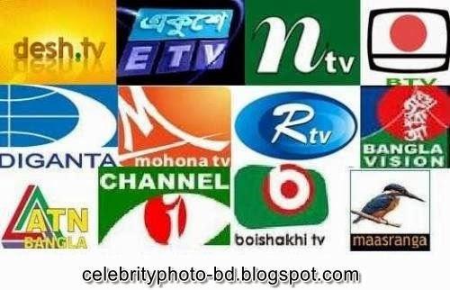 Eid Ul Adha%2B2014%2BBangladesh%2BTV%2BPrograms%2BGuide%2BPDF