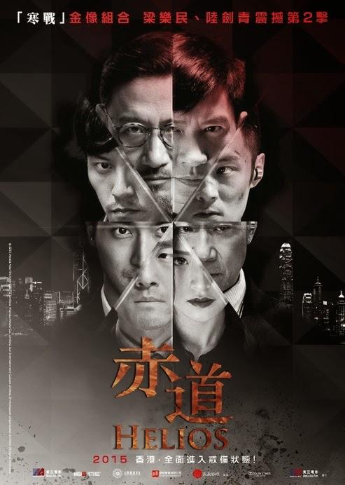 Đối Đầu - Helios (2015)