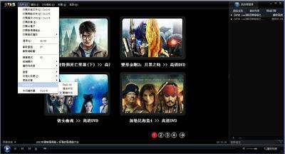 支援BT邊下邊看,高解析度網路電視,快播 QvodPlayer 5.20.234 繁體中文綠色免安裝版!